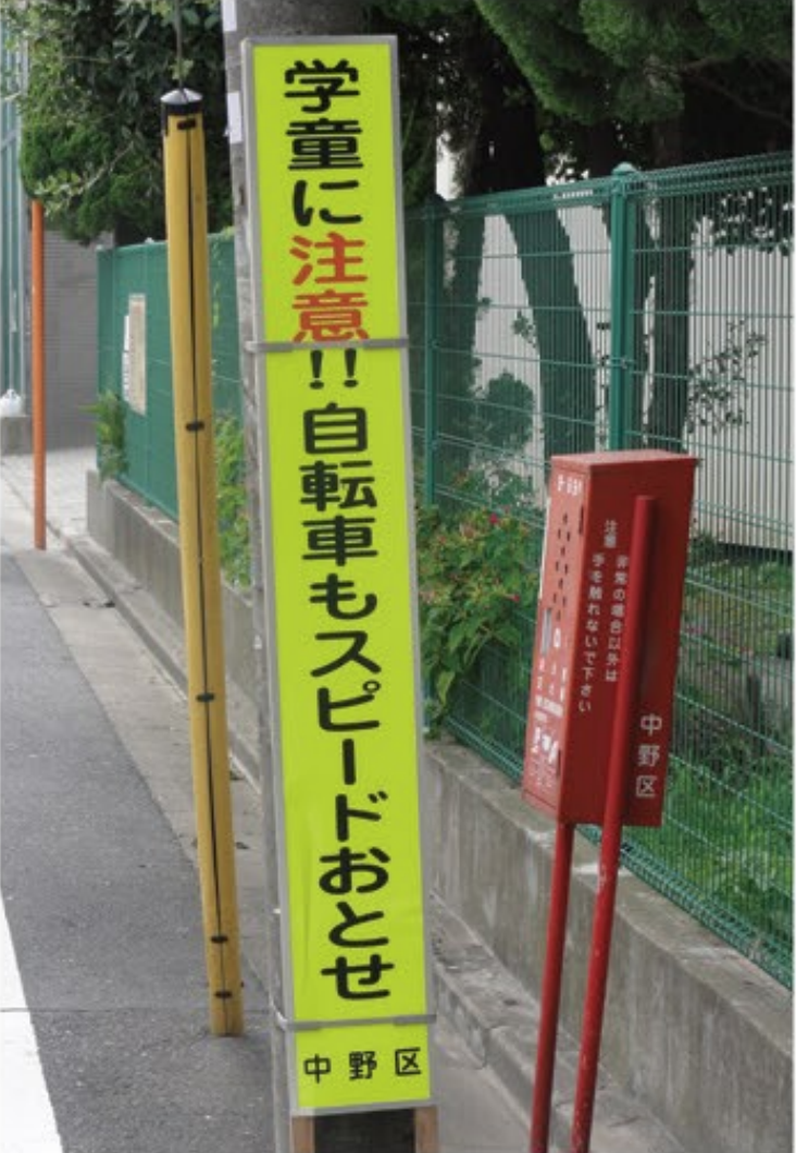 桃園・本郷・向台小学校