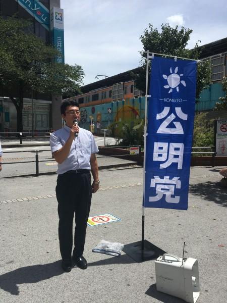終戦記念日街頭演説会